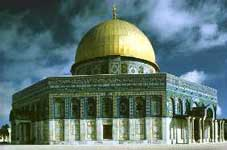 Noor ul Huda Photo: Dome of the Rock